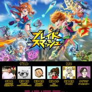 gumi、『ブレイドスマッシュ』の特別番組を10月31日20時より「シシララTV」で実施!