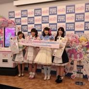 【速報】プリティーシリーズ新プロジェクト第2弾『キラッとプリ☆チャン』が発表 SNS要素を強化したアーケード筐体も展開 アニメは4月から放送開始