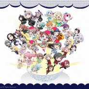 ブシロード、ミニアニメ『BanG Dream! ガルパ☆ピコ ~大盛り~』よりモニカとRASを加えた新キービジュアルを公開
