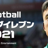 KONAMI、『ウイイレモバイル2021』で久保建英選手とパートナーシップ契約! 注目選手として登場!