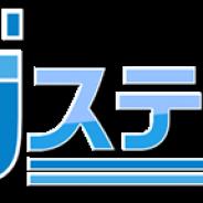 セガゲームス、セガステーション2018年2月版を本日21時より配信…『D2メガテン』『コトダマン』『サカつくW』『アンジュ』の最新情報をお届け