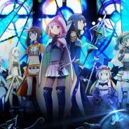 アニプレックス、TVアニメ「マギアレコード」BD&DVDの発売決定! ゲーム内シリアルなどの特典も! スペシャルイベントが6月7日に開催!