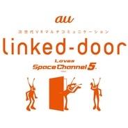 週末はみなとみらいでスペースチャンネル5 KDDIが、「Linked-door loves Space Channel 5」のショートver無料体験コーナーを設置