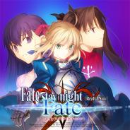 TYPE-MOON、『Fate/stay night』15周年記念PJの一環としてiOS/Android『Fate/stay night [Realta Nua]』のアップデートを12月20日に実施…UBWとHFルートのセールも!