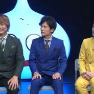 稲垣吾郎さん、草彅剛さん、香取慎吾さんが『星のドラゴンクエスト』応援ソングの制作を決定! フルバージョンのお披露目は5月25日に!