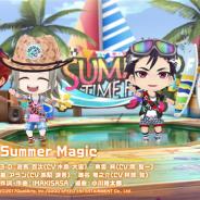 QualiArts、『ボーイフレンド(仮)きらめき☆ノート』のキャラクターソング「Summer Magic」のフルバージョンを7月31日より配信開始