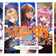 アカツキ、「コミックマーケット95」企業ブースで販売する『八月のシンデレラナイン』『サウザンドメモリーズ』のグッズを発表! 追加ブースイベントも
