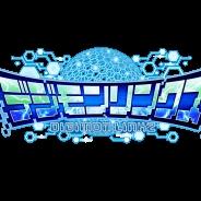 バンナム、『デジモンリンクス』でイベント「進化!メイクラックモン」を開催 イベントアイテムを集めて「メイクラックモンVM」をゲット!