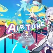 ハウステンボス、AMG GAMESのVRリズムアクション『Airtone』を4月28日から開始