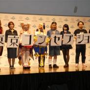 【イベント】『東京コンセプション』リリース時期は10月中旬に決定! 富士葵とのコラボ時期も判明した先行発表会をレポート