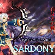 賈船、COSENブランド第1弾タイトルのカジュアルRPG『サードニクス』が4月15日より配信開始