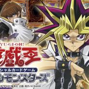 KONAMI、『遊戯王OCG』のカードの種類が10000種突破! 記念商品の発売や新作アニメ制作が決定!