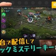 Super Evil MegacorpとDeNA、『Mirrativ』と『Vainglory』で配信企画を実施中…iPhoneやiPadだけでゲームの生配信・実況が可能に