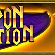 ザイザックス、『ブレイブラグーン』で過去のイベント武器や新規称号が入手できる「ウェポンセレクションボックス」を販売開始