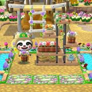 任天堂、『どうぶつの森 ポケットキャンプ』でフォーチュンクッキーショップのポイント交換所に「春のはなばたけ」が復刻登場