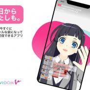 SHOWROOM、『SHOWROOM V』で手の動きや距離感をバーチャルキャラクターに反映できる機能を追加