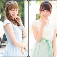 S&P、『AKB48グループ ついに公式音ゲーでました。』に新曲「しあわせを分けなさい」が登場 フォト付限定衣装が手に入る「フォト祭り」を開催