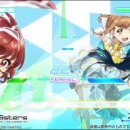 Donuts、『Tokyo 7th シスターズ』大型アップデート「Ver.5.0」でリニューアルされるリズムゲームのプレイ動画2本を公開