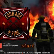 SummerTimeStudio、『Courage Of Fire』のiOS版を配信開始 消防士をテーマにしたファイヤーサバイバルアクションゲーム