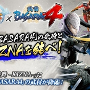 サムザップ『戦国炎舞 -KIZNA-』とカプコン『戦国BASARA4』のコラボイベントが本日開始!『戦国炎舞』に「BASARA」の人気武将8人が登場