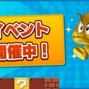 任天堂、『SUPER MARIO RUN(スーパーマリオラン)』でワールドツアーに「ゴールデンクリボー」が出現する期間限定イベントを開催!
