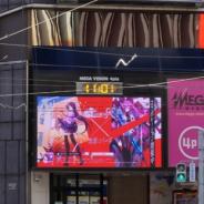gumi、『ファントム オブ キル』6周年のTVCMを全国6都市7箇所のビジョンで放映中︕