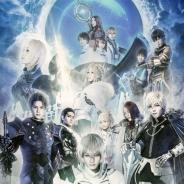アニプレックス、舞台『Fate/Grand Order THE STAGE –神聖円卓領域キャメロット-』の二次プレオーダーを明日より開始 全メインキャストのビジュアルも解禁