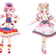 タカラトミーアーツ、『キラッとプリ☆チャン』の新弾「プリたま3弾」を10月1日から稼動開始! サンリオキャラクターズとのコラボも!
