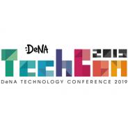 DeNA、エンジニア向け技術カンファレンス第4回「DeNA TechCon 2019」を2019年2月6日に開催