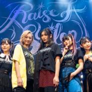 RAISE A SUILEN ZEPP TOUR2021「BE LIGHT」東京公演が本日開催! バンド初のZeppツアーがついにスタート!