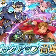 任天堂、『ファイアーエムブレム ヒーローズ』でピックアップ召喚イベント「絆英雄戦」を開始 ヘクトル、マシュー、セーラの3人が★5ピックアップに
