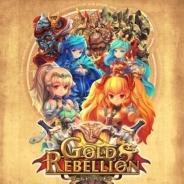 フジテレビとプレイハート、新作RPG『ゴールド リベリオン』Android版を配信開始! 竹達彩奈、悠木碧、堀江由衣ら人気声優がCVを担当