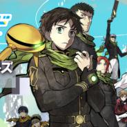 スクエニ、『ワールドエンドヒーローズ』の期間限定ショップを「新宿マルイ アネックス」にて開催決定!