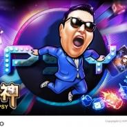 JOYCITY、リアルタイムボードゲーム『ダイスの神』で歌手PSYとのコラボイベントを開始