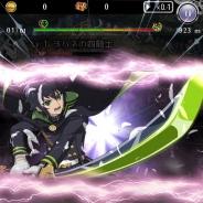 バンナム、新作アプリ『終わりのセラフ BLOODY BLADES』のゲーム画面を公開 夢の最強チームを結成できる陣形ディフェンスRPG