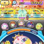 レベルファイブとNHN PlayArt、『妖怪ウォッチ ぷにぷに』で「ぷに神」と「超覚醒ぷにぷに工場長」登場!!
