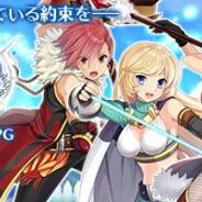 EYOUGAME、正統派マルチプレイターン制RPGアプリ『ステラストーリア』の事前登録受付を開始!