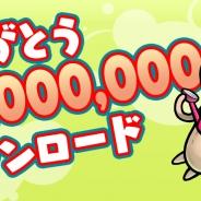 ビーワークス、『おさわり探偵 なめこ栽培キット』シリーズが全世界で累計4000万DL達成! 新作LINEスタンプや関連書籍が販売