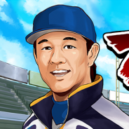 DeNA、『プロ野球ロワイヤル』初のストーリーイベントを4月15日より開催 OB選手「鈴木尚典★5」、「川村丈夫★5」が獲得できる