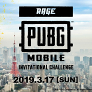 CyberZとエイベックス、国内初となる「PUBG MOBILE」の招待制オフライン大会を3月17日開催の「RAGE」で実施決定!