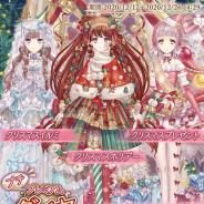 EXNOA、『Alice Closet』でクリスマスをテーマにした衣装が登場! スノーマン探しキャンペーンも開催