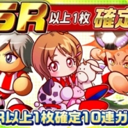 【Google Playランキング(12/8)】KONAMIの新作『実況パワフルサッカー』が登場! SSジバニャンサンタ登場の『妖怪ウォッチ ぷにぷに』は20位
