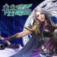 GameCaff、本格放置MMORPG『ホウチHERO』をGoogle Playで配信開始