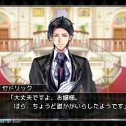 DMMゲームズ、乙女ゲーム×モノ探しゲーム『ミスティアージュ~恋する君とさがしもの~』の正式サービスを開始