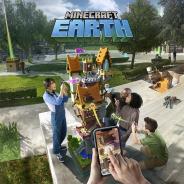 MicrosoftとMojang、『Minecraft Earth』のサービスを2021年6月30日をもって終了