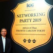 【インタビュー】「共にゲームで世界中を楽しませていく友達でありたい」…200カ国以上の国々で活躍するIGG 今後の展望と日本展開における狙いとは