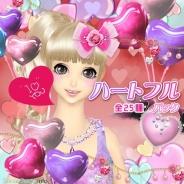 セガネットワークス、『オシャレコーデ GIRLS HOLIC』で★5確率が2倍になる『WINTER ガチャキャンペーン』を開催!