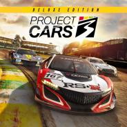 バンナム、レースゲームシリーズの最新作「Project CARS3」DL通常版とデラックスエディションの予約受付中!