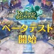 ネクソン、新作スマホ向けRPG『Re:Tree of Savior』のベータテスト開始!