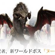 パールアビスジャパン、『黒い砂漠モバイル』新ワールドボス「ヌーベル」などアップデートを実施!!